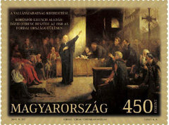 #4470 Hungary - Diet of Torda, 450th Anniv. (MNH)