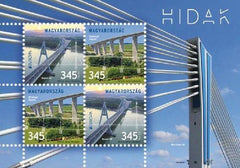 #4471 Hungary - 2018 Europa: Bridges M/S (MNH)