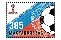 #4475 Hungary - 2018 World Cup Soccer Championships, Russia (MNH)