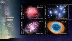 #4473 Hungary - 2018 For Youth Philately: Messier Objects M/S (MNH)