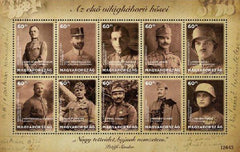 Hungary - 2018 Heroes of World War I M/S (MNH)