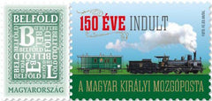 Hungary - 2018 Hungarian Royal Mozambic, 150th Anniv.  (MNH)