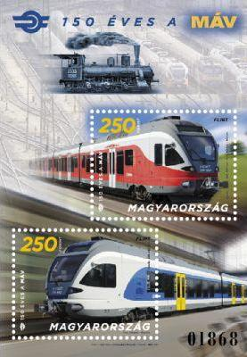 #4490 Hungary - Hungarian State Railways, 150th Anniv. S/S (MNH)