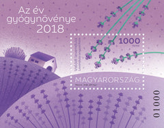 Hungary - 2018 Medicinal Plant of the Year: True Lavender S/S (MNH)