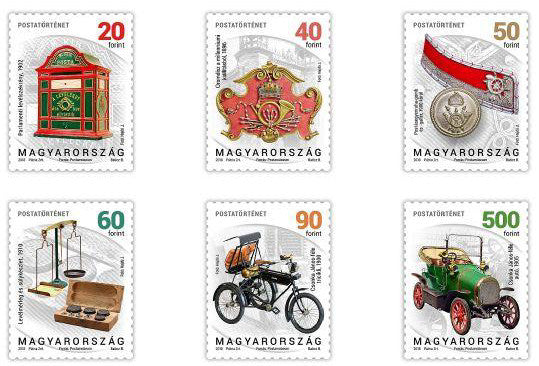 #4464-4469 Hungary - 2018 Postal History II, 150th Anniv. Type of 2017, Set of 6 (MNH)