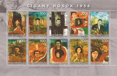 #4463 Hungary - Roma Heroes of 1956 Uprising M/S (MNH)