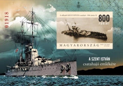 Hungary - 2018 In Memory of the Battleship Saint Stephen, Imperf. S/S (MNH)