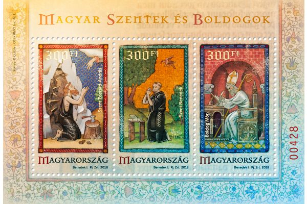 Hungary - 2018 Saints and Blesseds VI, Red Serial S/S (MNH)