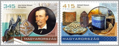 #4476-4477 Hungary - 2018 Treasures of Hungarian Museums V, Set of 2 (MNH)
