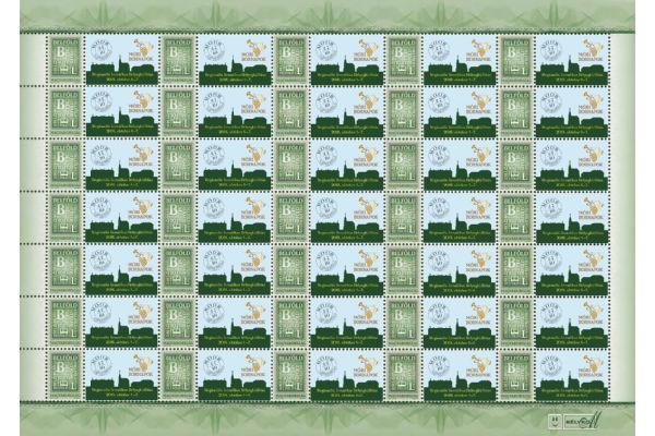 Hungary - 2018 Regional Thematic Stamp Exhibition, Mór, Full Sheet (MNH)