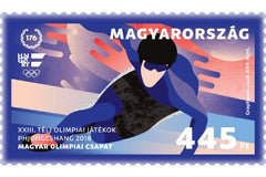#4456 Hungary - 2018 Winter Olympic Games, PyeongChang (MNH)