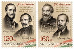 Hungary - 2019, 92nd Stamp Day, Set of 2 (Pre-Order) (MNH)