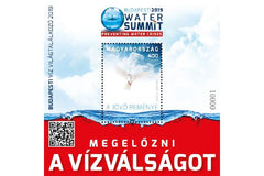 Hungary - 2019 Budapest Water Summit S/S (Pre-Order) (MNH)