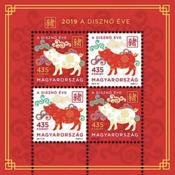 #4498 Hungary - 2019 Chinese New Year: Year of the Pig M/S (MNH)