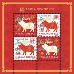 Hungary - 2019 Chinese New Year: Year of the Pig M/S (MNH)