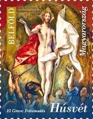 Hungary - 2019 Easter (MNH)