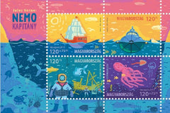 Hungary - 2019 For Youth Philately: Jules Verne's Captain Nemo M/S (MNH)