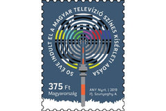 Hungary - 2019 Hungarian Color Television, 50th Anniv. (MNH)