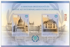 Hungary - 2019 Parliament, 130th Anniv. Imperf S/S (MNH)