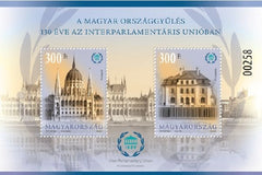 Hungary - 2019 Parliament, 130th Anniv. Perf. S/S (MNH)