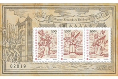 Hungary - 2019 Hungarian Saints and Blesseds VII S/S (MNH)
