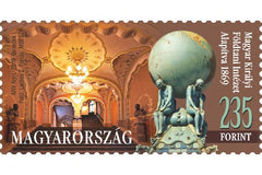 Hungary - 2019 Hungarian Royal Geological Institute (MNH)