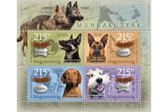 #4526 Hungary - Working Dogs M/S (MNH)