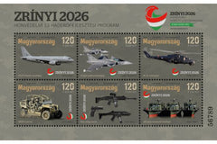 Hungary - 2019 Zrinyi 2026 - Defence and Army Development Programme M/S (Pre-Order) (MNH)