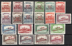 #203-222 Hungary - Stamps of 1919 Overprinted in Red (MLH)
