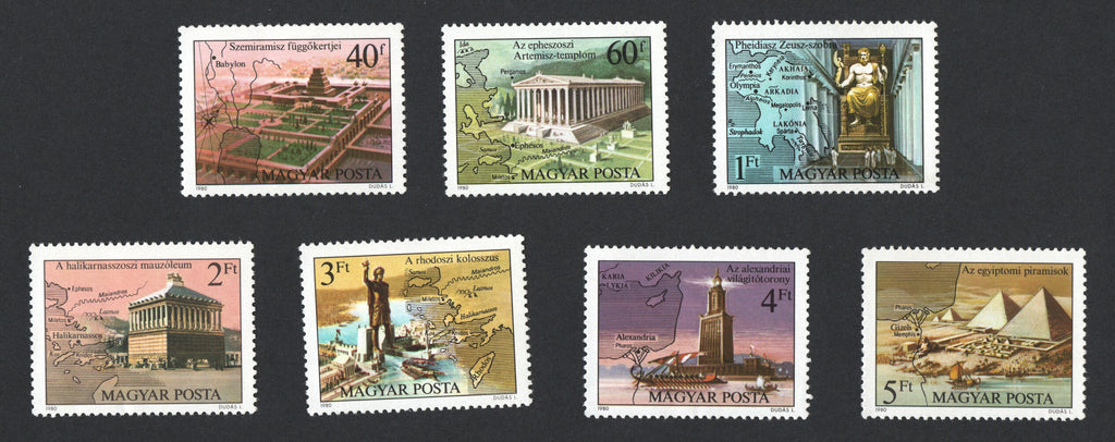 #2631-2637 Hungary - Seven Wonders of the Ancient World (MNH)