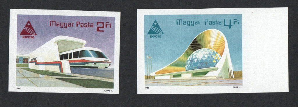 #2926-2927 Hungary - EXPO '95, Tsukuba, Japan, Imperf, Set of 2 (MNH)