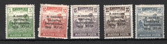 #306-310 Hungary - Stamps of 1919 Overprinted in Black (MNH)
