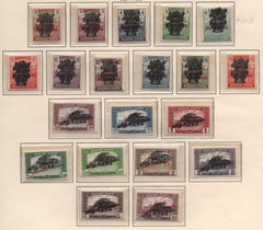 #311-330 Hungary - Nos. 203 to 213, 214 to 222 Overprinted in Black (MNH)