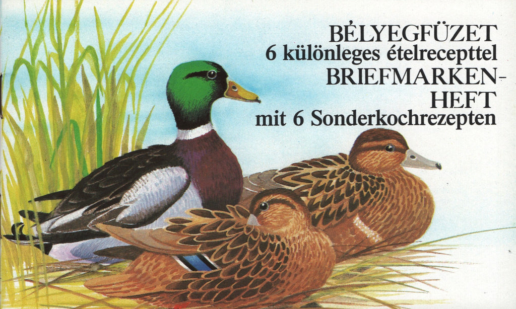 #3200a Hungary - Ducks (Surcharged), Complete Booklet (German) (MNH)