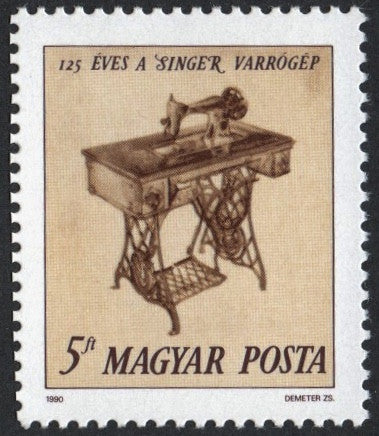 #3219 Hungary - Singer Sewing Machine, 25th Anniv. (MNH)