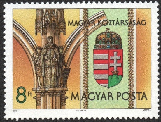 #3253 Hungary - New Coat of Arms (MNH)