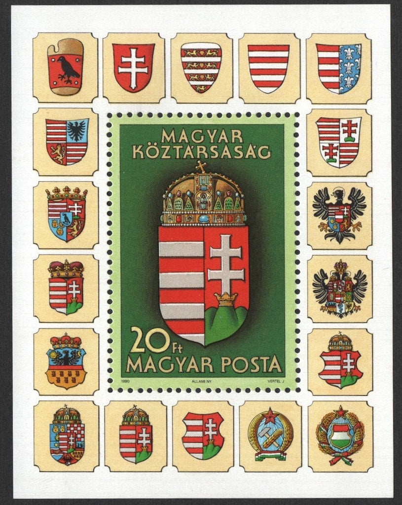 #3254 Hungary - New Coat of Arms S/S (MNH)
