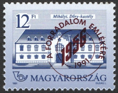 #3320 Hungary - Anniv. of the Hungarian Revolution, 1956 (MNH)