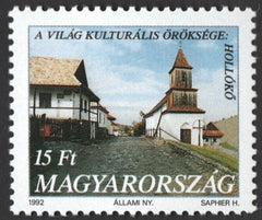 #3333 Hungary - World Heritage Village of Holloko (MNH)