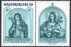 #3347 Hungary - St. Margaret, 750th Anniv. (MNH)
