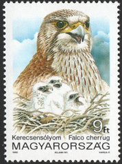 #3348-3351 Hungary - Protected Birds (MNH)