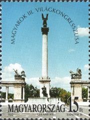 #3355 Hungary - 3rd World Congress of Hungarians (MNH)