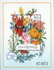 #3375 Hungary - Flowers of the Continents Type of 1990 S/S (MNH)