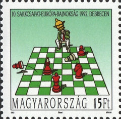 #3376 Hungary - 1992 European Chess Championships (MNH)