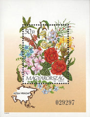 #3381 Hungary - Flowers of the Continents Type of 1990 S/S (MNH)