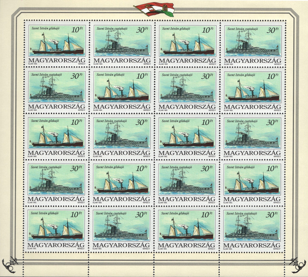 #3408-3409 Hungary - Ships, Sheet of 20 (MNH)