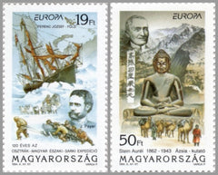 #3430-3431 Hungary - 1994 Europa: Great Discoveries (MNH)