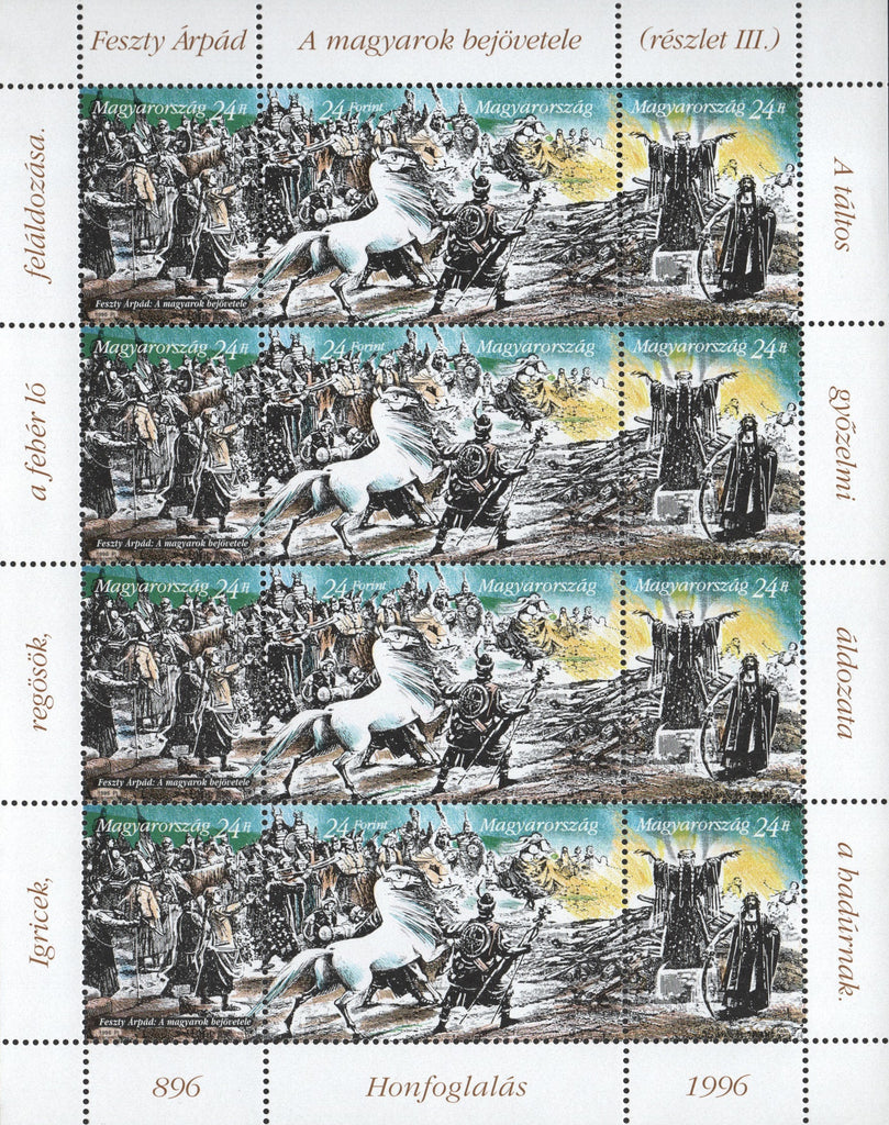 #3442a Hungary - Creation of Magyar Hungary, 1100th Anniv. M/S (MNH)