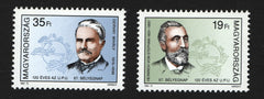#3456-3457 Hungary -UPU, 120th Anniv. & 67th Stamp Day (MNH)