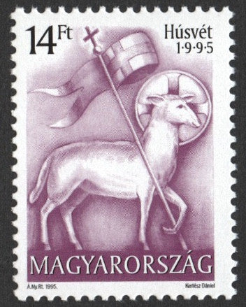 #3487 Hungary - 1995 Easter (MNH)